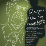 Keegan Theatre's production of Glengarry Glen Ross ~2007